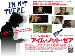 080403imnotthere