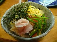 080419pm_gomokuchirashi_2