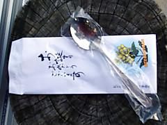 121216odoya_bd