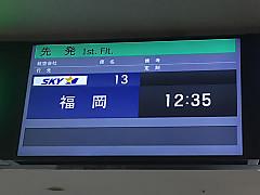 161021sy013