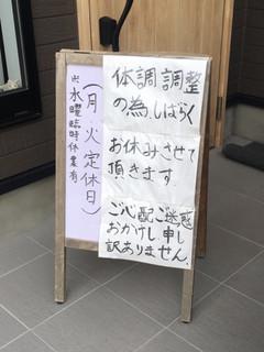 170601hashimoto