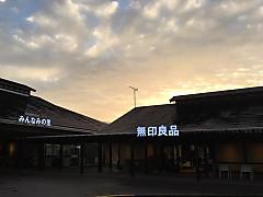 20190206muji