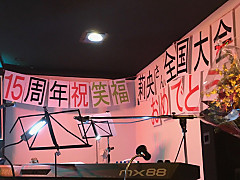 20190311stage