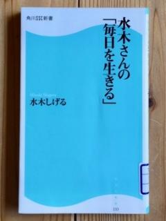 20190414mizuki