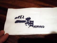 060903ichigo_1