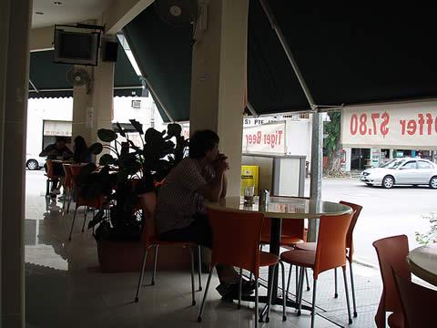 061205cafe