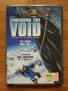 070117touching_the_void