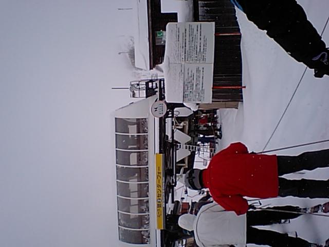 積雪10センチ