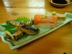 080412am_tsukidashi