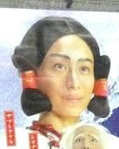 080418yamatohoshi