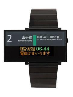 080922yamanote_watch_2