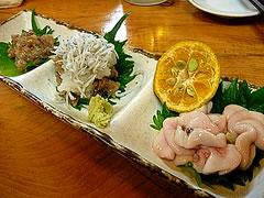 091213l_tsukidashi