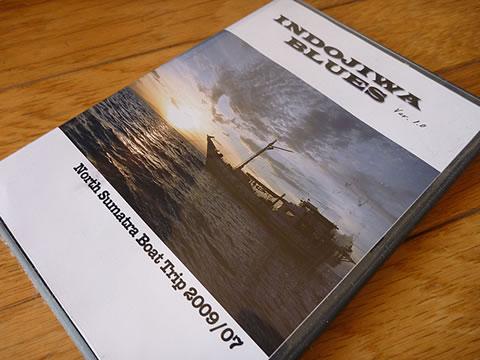 100125indojiwa_dvd