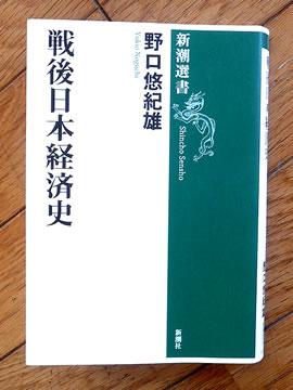 110418noguchi_yukio