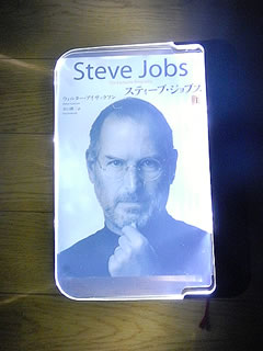 111028jobs