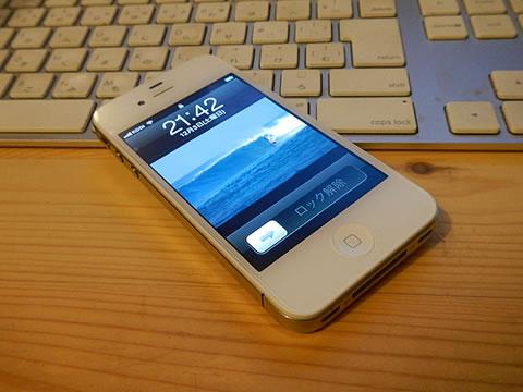 111203iphone4s