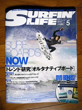 130419surfinglife