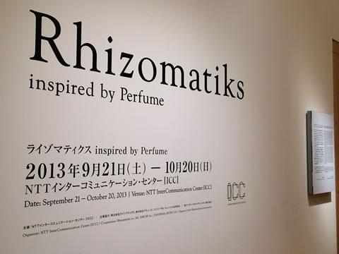 131012rhizomatiks