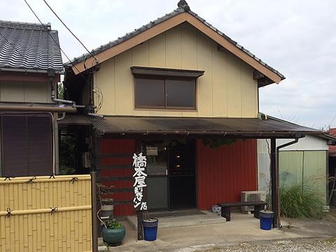 141022hashimotoya