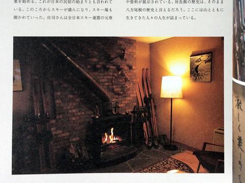 151031tsushimakan_2
