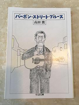 161221wataru