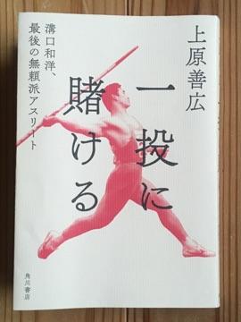 170327mizoguchi