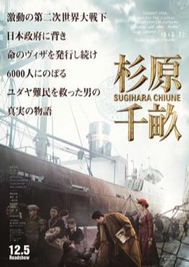 170515sugihara