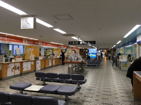 180126shiyakusho