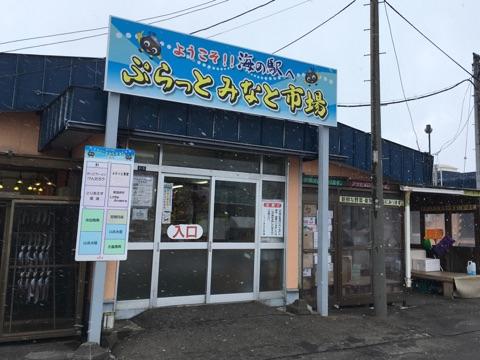 180208ichiba