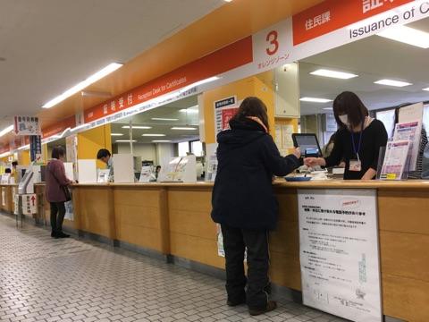 180309shiyakusho