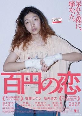 20181018sakura