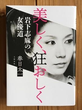 20190217shima