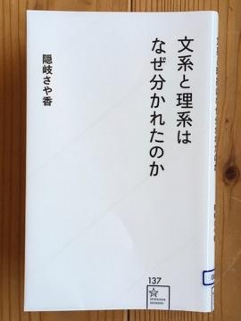 20190403rikei