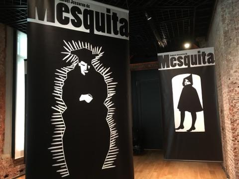 20190709mesquita