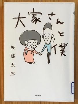 20190817oyasan