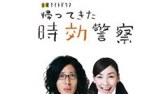 20191108jikou