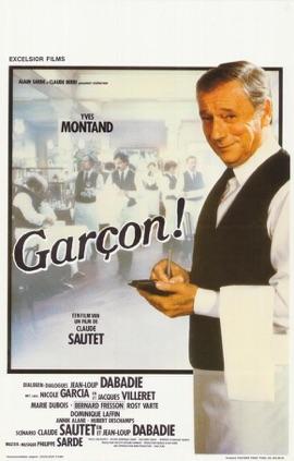 20191107garcon